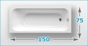 Акриловые ванны 150x75