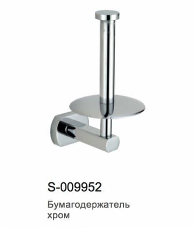 Бумагодержатель Savol S-009952