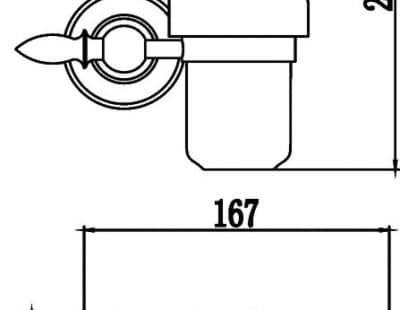 Дозатор для жидкого мыла с настенным держателем Savol S-06831B