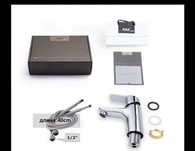 Смеситель для раковины D&K Bayern Arbeo (DA1242101)