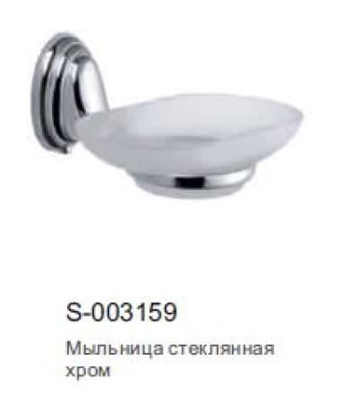 Мыльница стеклянная Savol S-003159