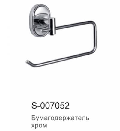 Бумагодержатель Savol S-007052