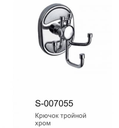 Крючок тройной Savol S-007055