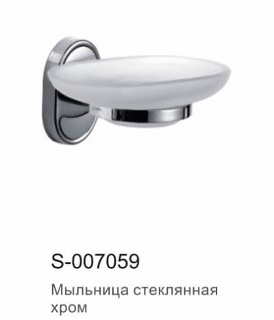 Мыльница стеклянная Savol S-007059
