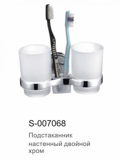Подстаканник настенный двойной Savol S-007068
