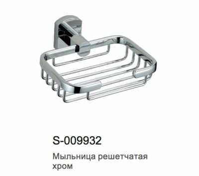 Мыльница решетчатая Savol S-009932