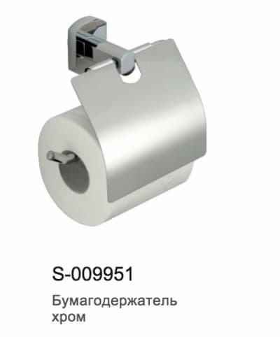 Бумагодержатель Savol S-009951