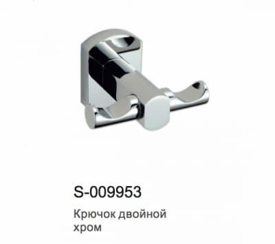 Крючок двойной Savol S-009954