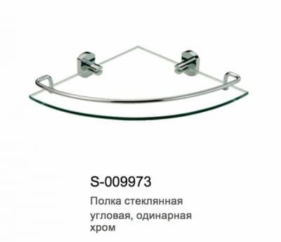 Полка стеклянная угловая Savol S-009973