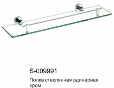 Полка стеклянная одинарная Savol S-009991