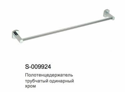 Полотенцедержатель трубчатый одинарный Savol S-609924