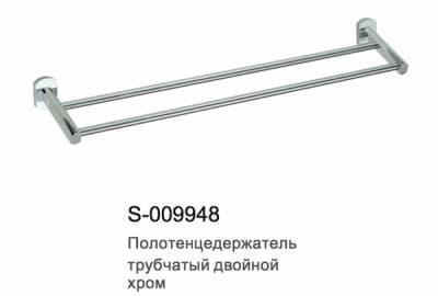 Полотенцедержатель трубчатый двойной Savol S-609948