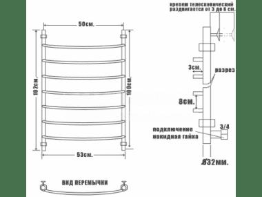 Схема полотенцесушитель водяной Aksy Bagno Solo-442-7 Bronze