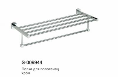 Полка для полотенец Savol S-609944