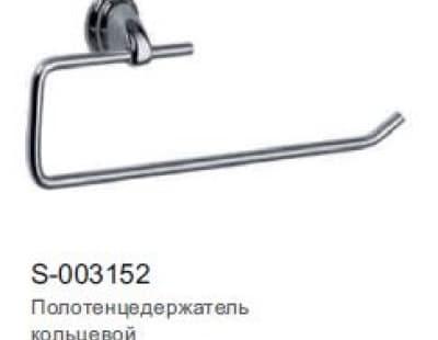 Полотенцедержатель кольцевой Savol S-L03152