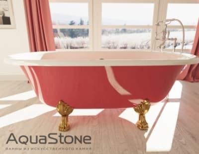 Ванна из литьевого мрамора Aquastone Оливия на ножках 180x90 розовая овальная 180